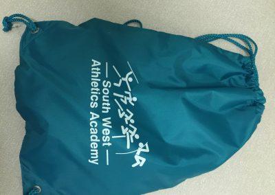 SWAA Kit bag